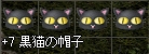 e0064647_065411.jpg
