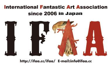 坂上さんの個展最終日にIFAA(国際幻想芸術協会)役員の井関さんが神奈川大磯からミニクーパーで・・・・・_d0178448_15214599.jpg