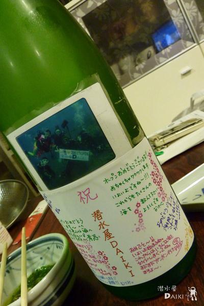 2010.11.06. Sat. みなべ・田辺_e0158261_5433233.jpg