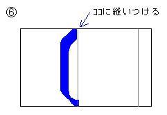 a0138463_234777.jpg