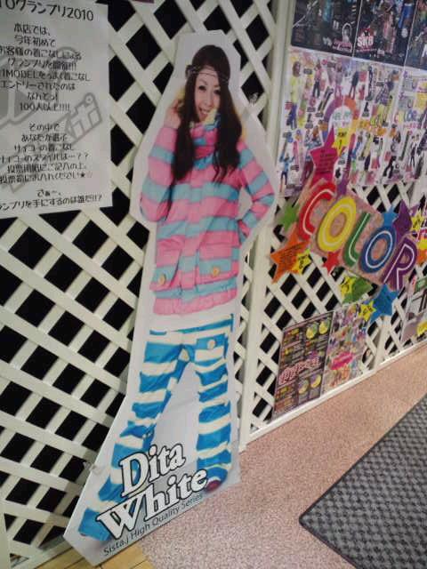 モリヤマスポーツ 滋賀本店さん_c0151965_2025159.jpg
