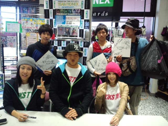 モリヤマスポーツ 滋賀本店さん_c0151965_2032138.jpg