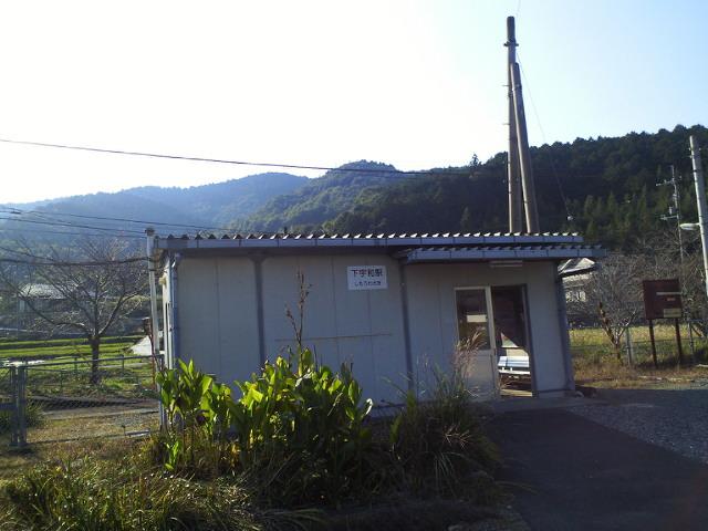予讃線下宇和駅_c0001670_2035734.jpg