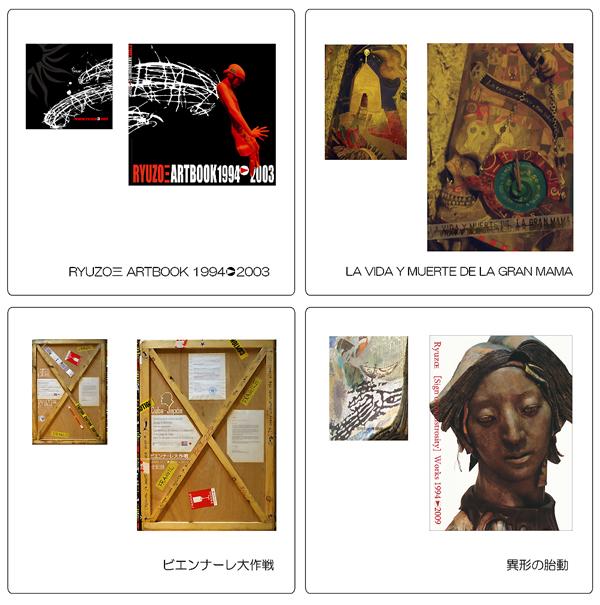 過去発行した作品集について_b0052471_1544560.jpg