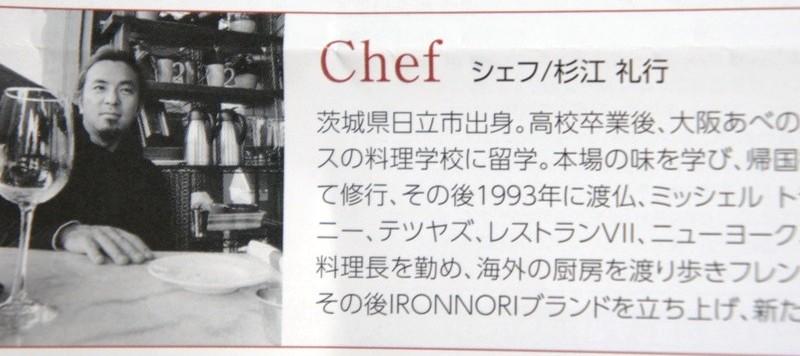 10年11月8日・古民家レストラン_c0129671_22261465.jpg