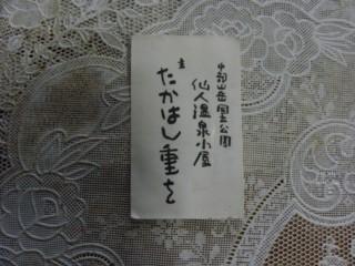 d0134473_17451581.jpg