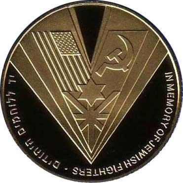 ウィキペディアはシオニスト扇動者たちの提灯を持つ by Henry Makow Ph.D. _c0139575_3552162.jpg
