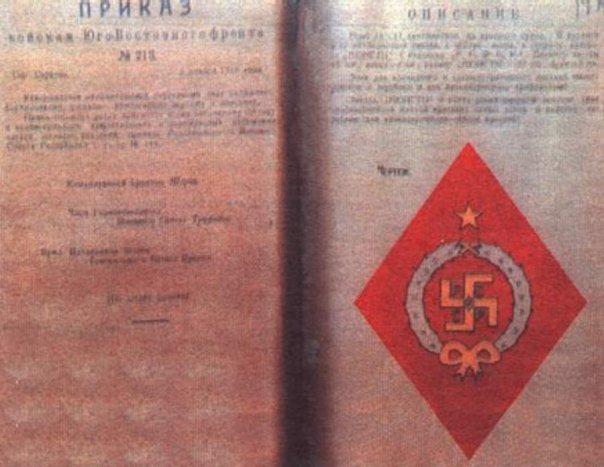ウィキペディアはシオニスト扇動者たちの提灯を持つ by Henry Makow Ph.D. _c0139575_4255813.jpg