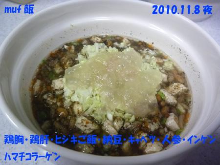 e0202201_8142414.jpg
