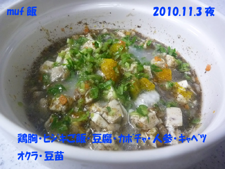 e0202201_88443.jpg