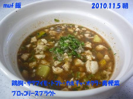 e0202201_89475.jpg