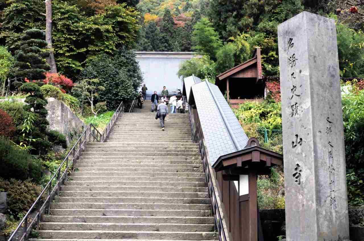 山寺の紅葉_a0148206_9594452.jpg