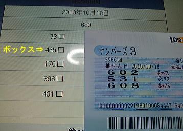 b0105010_16881.jpg