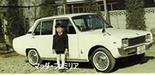 d0019913_21104857.jpg