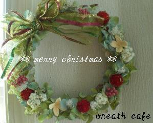 クリスマスカラーリボン♪_c0207719_1755333.jpg