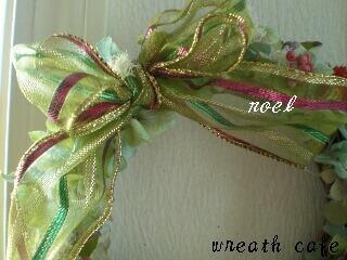 クリスマスカラーリボン♪_c0207719_176385.jpg