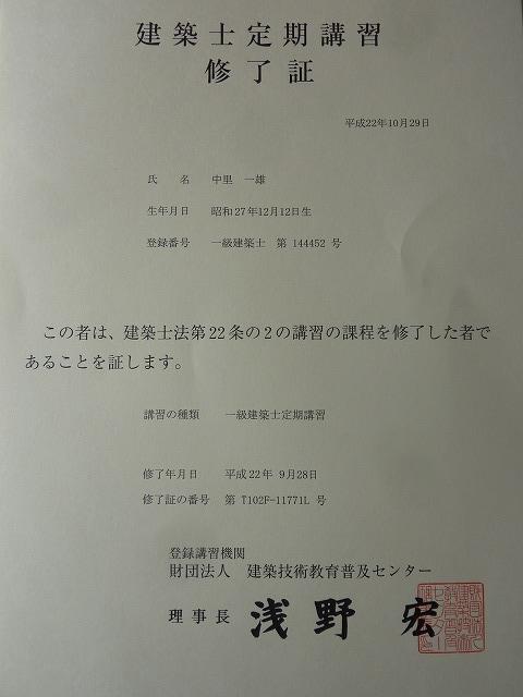 b0035524_841154.jpg