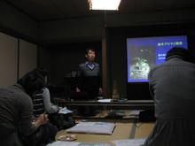 高浜町で開催された「森林療法」研修会に参加しました(その1)_e0061225_1121921.jpg