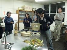 高浜町で開催された「森林療法」研修会に参加しました(その1)_e0061225_1124835.jpg