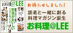 大根の葉と牛肉のぴりり佃煮風_d0104926_6161685.jpg