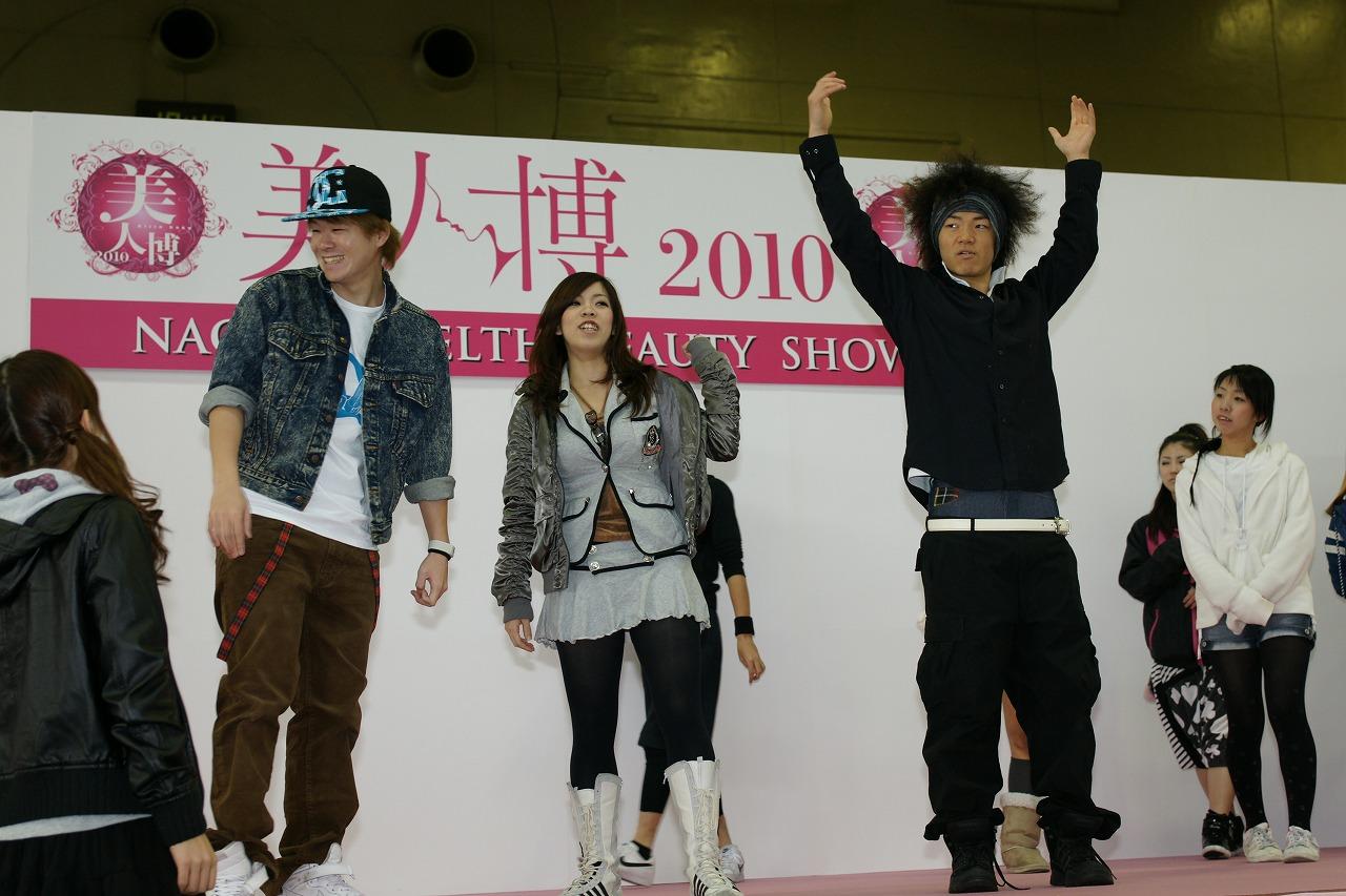 東海地区初大型美容展示会『美人博2010』にて公演!_b0146633_11351596.jpg