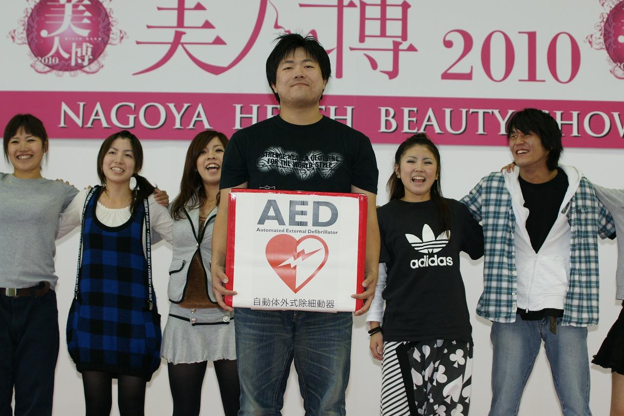東海地区初大型美容展示会『美人博2010』にて公演!_b0146633_11362361.jpg