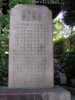 『牡丹燈籠』散歩2 根津清水谷の萩原新三郎寓居はどこにあったのか?  _f0147840_2126538.jpg