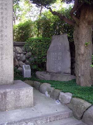 『牡丹燈籠』散歩2 根津清水谷の萩原新三郎寓居はどこにあったのか?  _f0147840_21292785.jpg