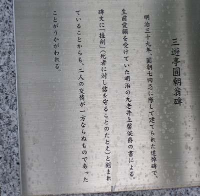 『牡丹燈籠』散歩2 根津清水谷の萩原新三郎寓居はどこにあったのか?  _f0147840_21301740.jpg