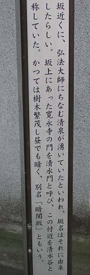 『牡丹燈籠』散歩2 根津清水谷の萩原新三郎寓居はどこにあったのか?  _f0147840_228368.jpg
