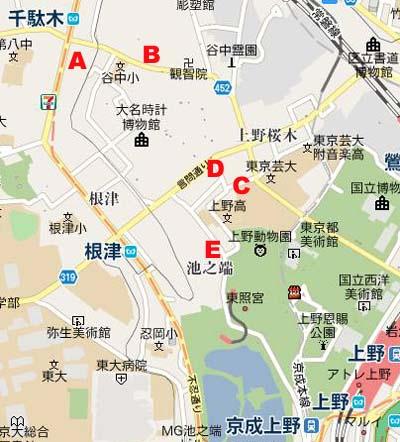 『牡丹燈籠』散歩2 根津清水谷の萩原新三郎寓居はどこにあったのか?  _f0147840_2344198.jpg