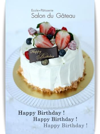 Happy Birthday !!_c0193245_1547115.jpg