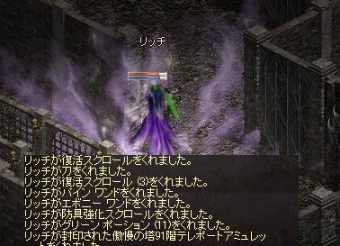 f0043259_80660.jpg
