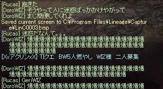 f0043259_822547.jpg