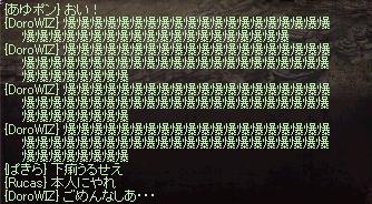 f0043259_832127.jpg