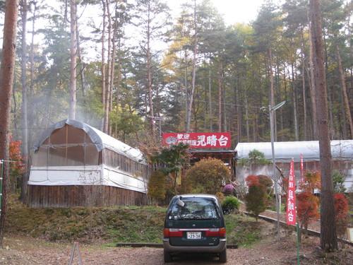松茸小屋で 松茸尽くしのお料理を・・_f0236260_1459334.jpg