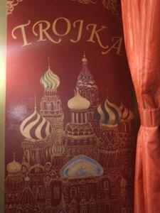 ロンドンのロシア料理食堂「トロイカ」 _e0030586_9233945.jpg