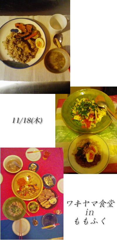 b0138894_15163618.jpg