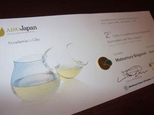 AISOイタリアオリーブオイルソムリエ協会認定ソムリエに合格!!_d0170094_2135128.jpg