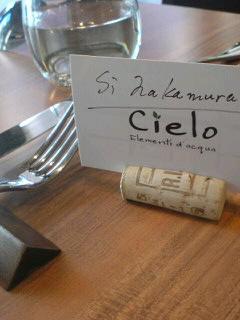 カジュアルイタリアンのお店、「cielo(シエロ)」。_f0177295_0202672.jpg