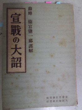 f0226095_084637.jpg