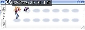 f0065197_0252688.jpg