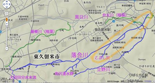 落合川を辿る(5)こぶし沢と落合川下流_c0163001_2029134.jpg