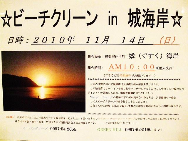 f0219901_19173160.jpg