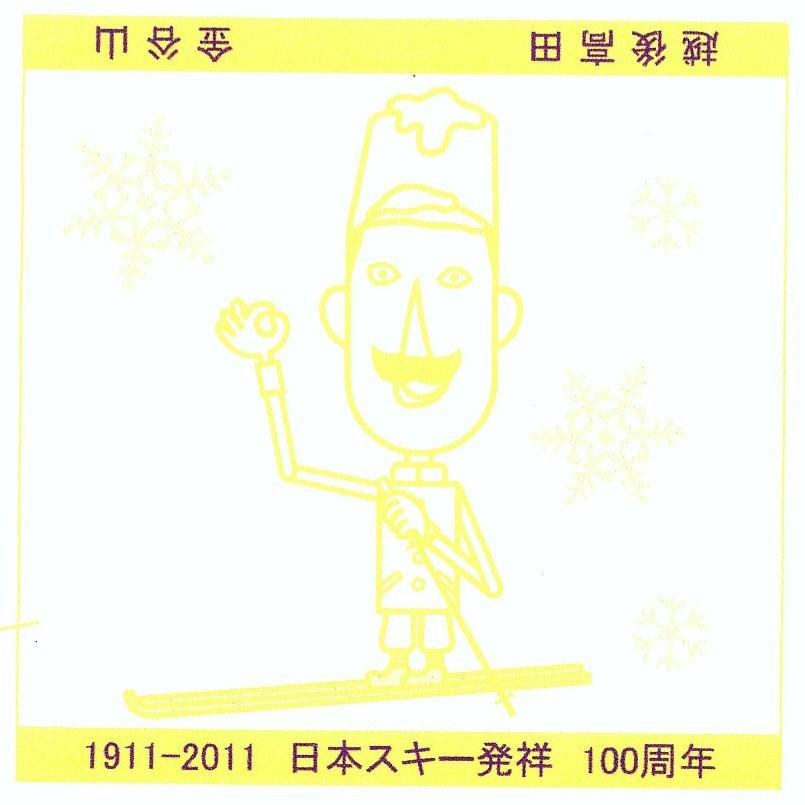b0163804_19294823.jpg