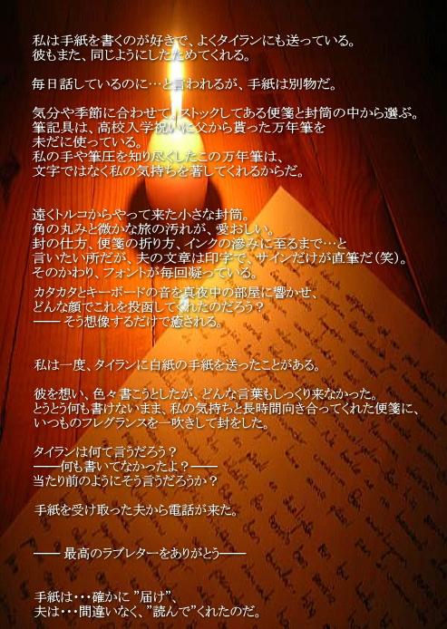 b0197607_2361316.jpg