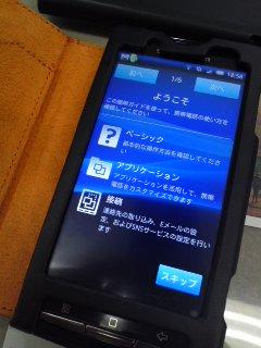 b0004308_1901489.jpg