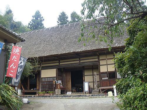 小川町 - JapaneseClass.jp
