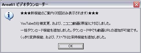 d0048312_19581578.jpg