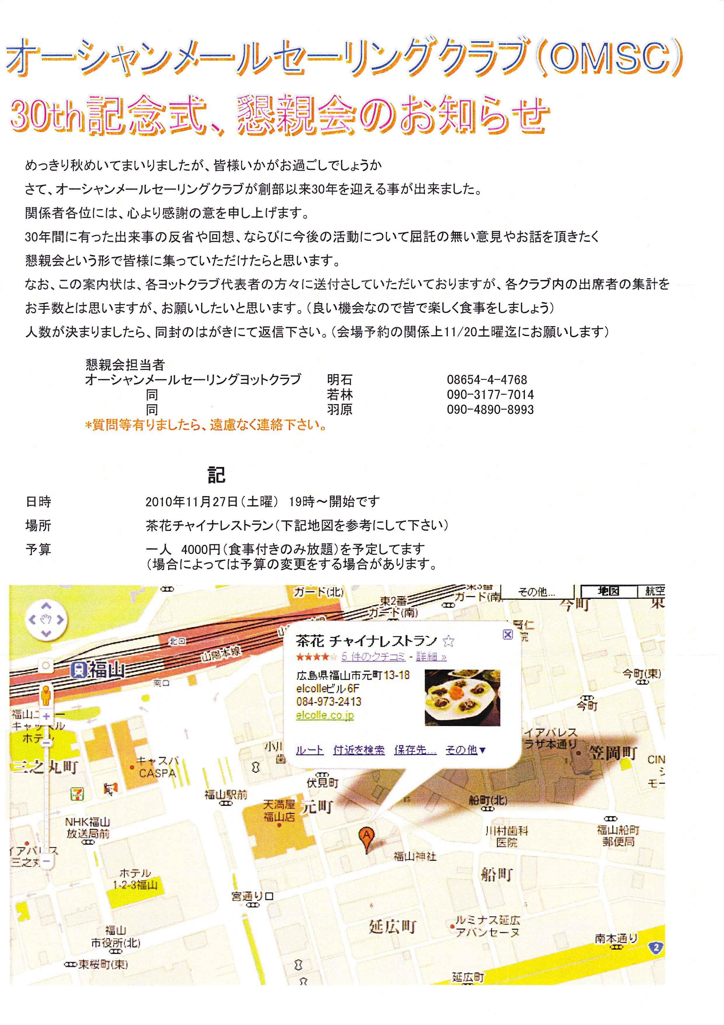 f0144015_220282.jpg